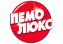 ПЕМОЛЮКС