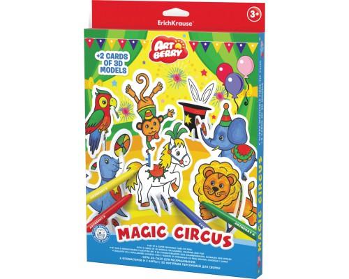 Игровой 3D пазл для раскрашивания Artberry/Magic Circus (6 флом+2 карты с фигур д/сборки), разноцветн.