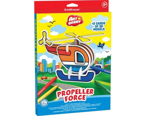 Игровой 3D пазл для раскрашивания Artberry/Propeller Force (6 флом+2 карты с фигур д/сборки), разноцветн.