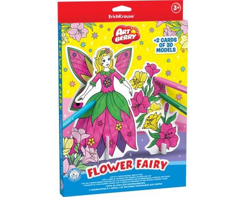 Игровой 3D пазл для раскрашивания Artberry/Flower Fairy (6 флом+2 карты с фигур д/сборки), разноцветн.