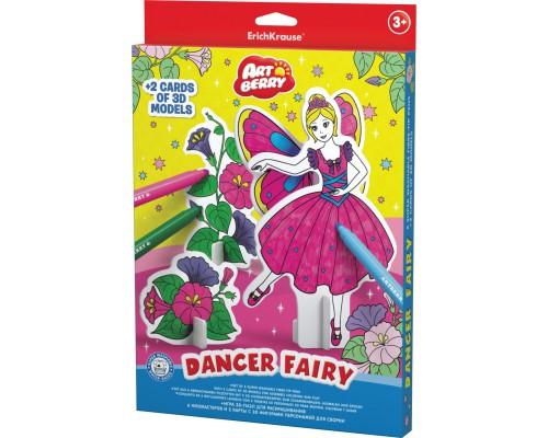 Игровой 3D пазл для раскрашивания Artberry/Dancer Fairy (6 флом+2 карты с фигур д/сборки), разноцветн.