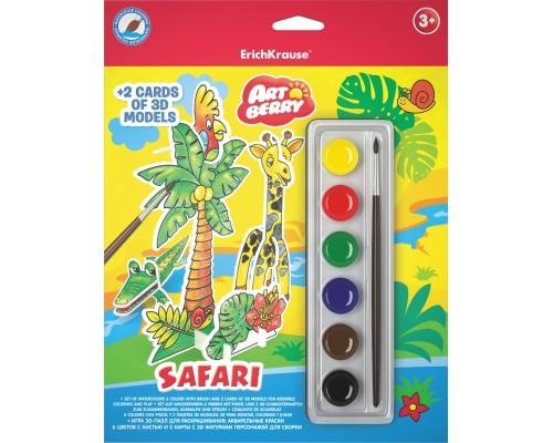 Игровой 3D пазл для раскрашивания Artberry/Safari(краски акварельные 6цв+2 карты с фигур д/сборки), разноцветн.