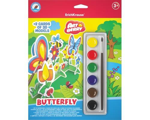 Игровой 3D пазл для раскрашивания Artberry/Butterfly (краски акварельные 6цв+2 карты с фигур д/сборки), разноцветн.