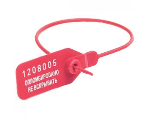 Пломба пластиковая номерная, 220мм, красный, 50шт.
