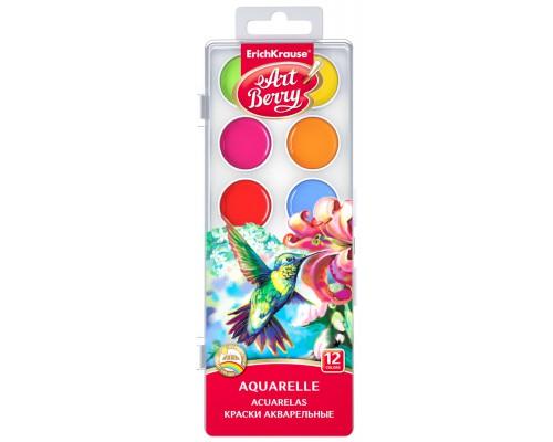 Краски акварельные ArtBerry 12 цветов с УФ защитой яркости