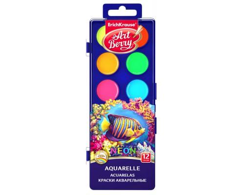 Краски акварельные ArtBerry Неон 12 цветов с УФ защитой яркости