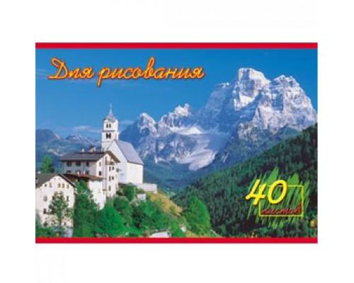 Альбом для рисования 40л. скрепка, обл. картон, HATBER Ландшафты Европы