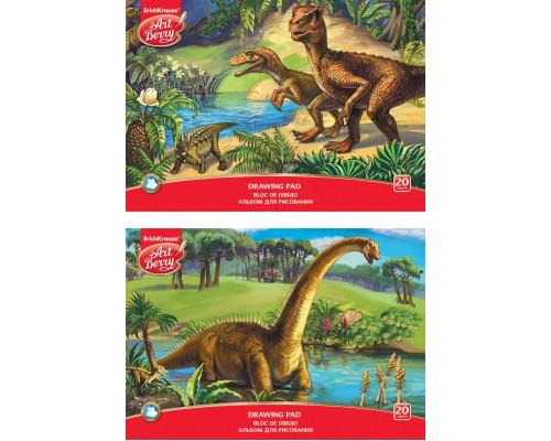 Альбом для рисования А4 20л ArtBerry, Эра динозавров, клеевое скрепление