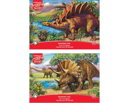 Альбом для рисования А4 30л ArtBerry, Эра днозавров 2, клеевое скрепление