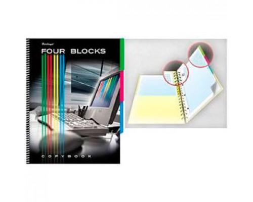 Бизнес-тетрадь А4 160л, клетка, ламинир. картон, тв.обложка, раздел.+карман, спираль, HATBER FourBlocks