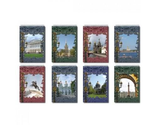 Блокнот А6 60л, клетка, выборочный УФ лак картон, спираль, ПОЛИНОМ Виды Санкт-Петербурга