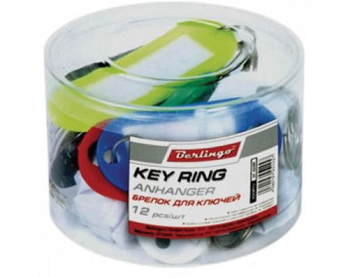 Брелок для ключей BERLINGO, 60х20мм, 12шт.