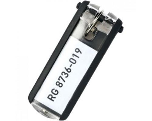 Брелок для ключей DURABLE, 6шт., черный