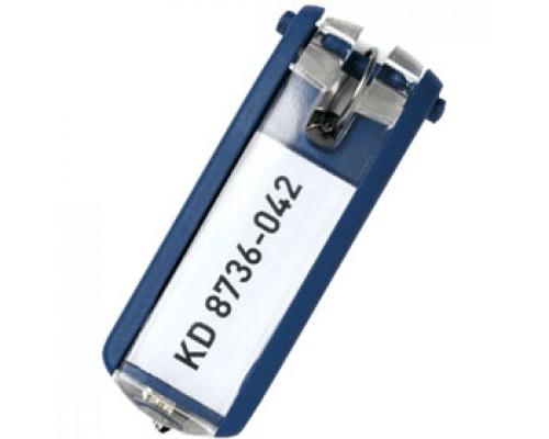 Брелок для ключей DURABLE, 6шт., синий