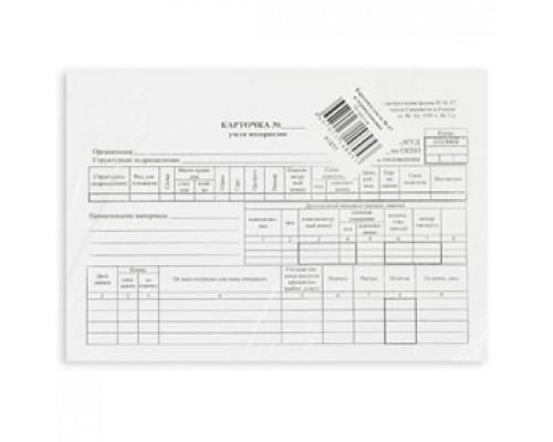 Карточка учёта материалов М-17 А5, офсет, 50шт, термоупаковка