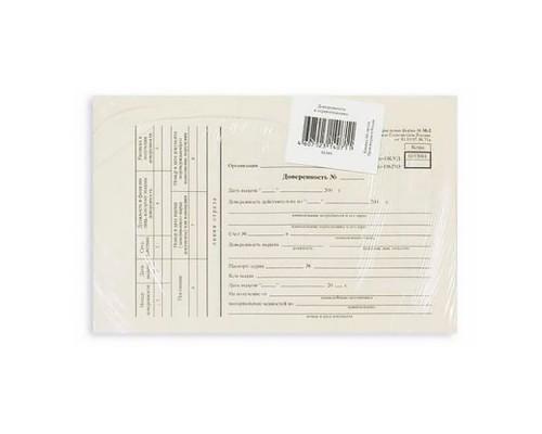 Доверенность А5 100л, в книжке, офсет, термоупаковка