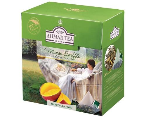 Чай Ahmad Tea зеленый манговое суфле 20 пакетиков