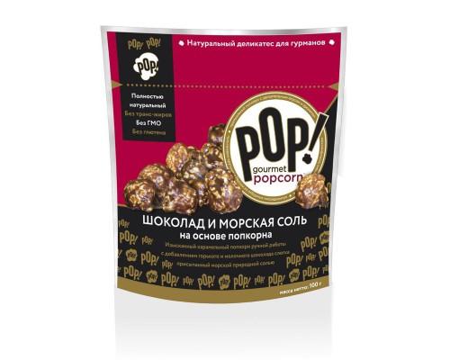 Попкорн POP! Gourmet Popcorn шоколад и морская соль, 100 г