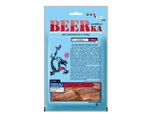 Рыбка BEERka сушеная Янтарная с перцем 40г