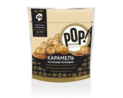 Попкорн POP! Gourmet Popcorn карамель, 100 г
