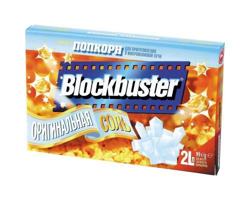Попкорн Blockbuster с солью (99 г)