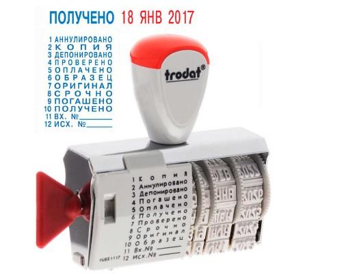 Датер ленточный ручной TRODAT 1117 bank, 4мм