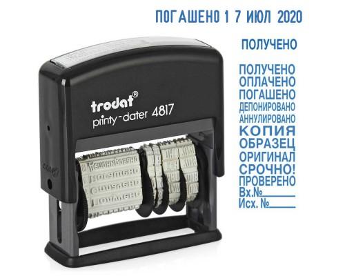 Датер автоматический TRODAT 4817 с 12 терминами, 3.8мм, синий
