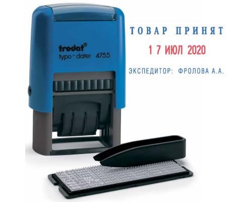 Датер самонаборный TRODAT 4755, 2 строки+ дата, 4мм, пластик, красно-синий