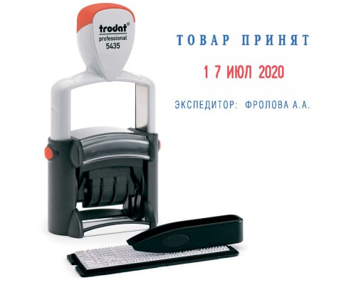 Датер самонаборный TRODAT 5435, 2 строки+ дата, 4мм, металл, красно-синий