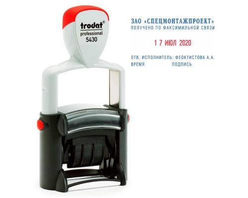 Датер автоматический TRODAT 5430 со свободным полем, 4мм, синий