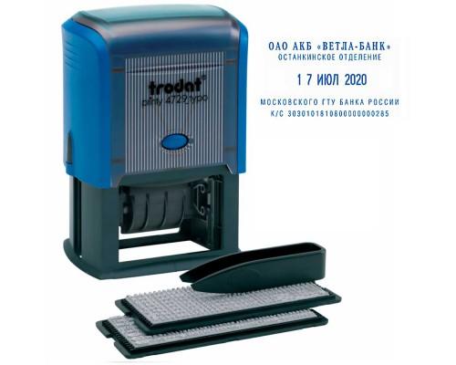 Датер самонаборный TRODAT 4729, 4 строки+ дата, 4мм, пластик, синий