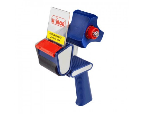 Диспенсер для клейкой ленты упаковочной UNIBOB, 50мм