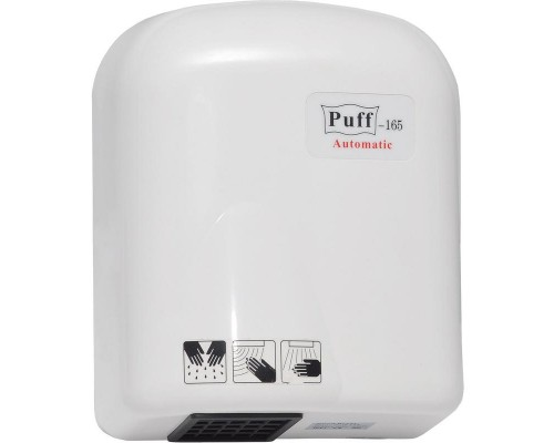 Сушилка электрическая для рук автомат, 1.65 кВт, пластик., белая