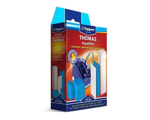 Фильтр для пылесоса Topperr FTS61Е