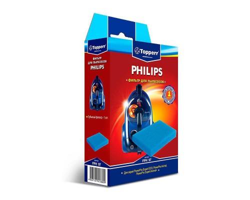 Фильтр для пылесоса TOPPERR FPH 97