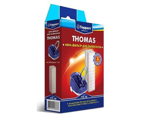 Фильтр для пылесоса Topperr FTS6Е