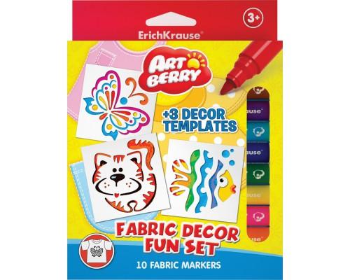 Фломастеры для ткани ArtBerry 10 цветов + 3 раскраски, ассорти