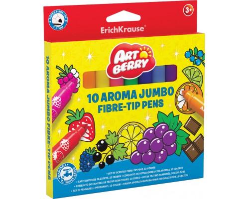 Фломастеры ArtBerry Aroma Easy Washable 10 цветов, ассорти