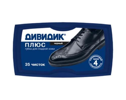 Губка для обуви ДИВИДИК Плюс, черный