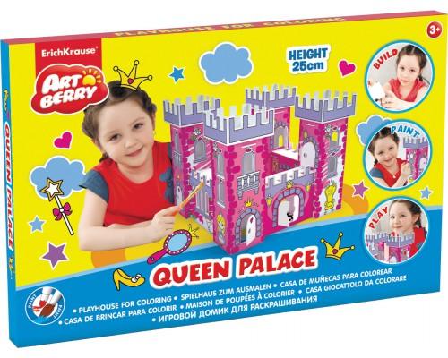 Игровой домик для раскрашивания Artberry/Queen Palace/крепость/карт. короб., разноцветн.