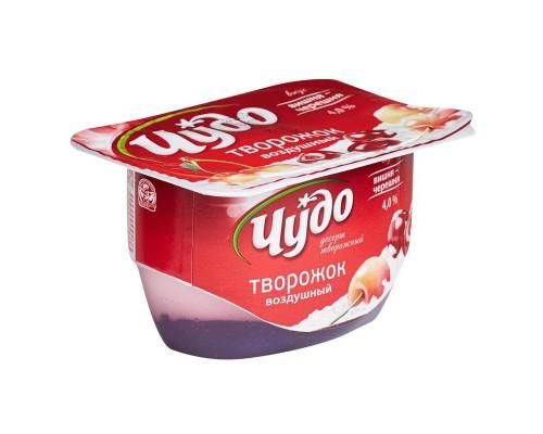 Десерт творожный Чудо вишня-черешня 4.2% 100 г