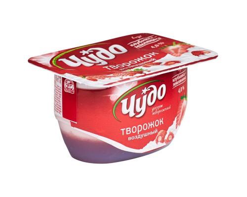Десерт творожный Чудо клубника-земляника 4.2% 100 г