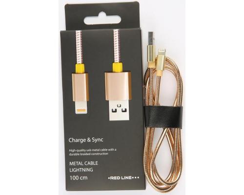 Кабель Red Line S7 USB - Lightning для Apple золотистый