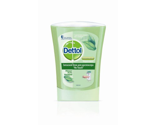 Картридж с жидким мылом DETTOL Зеленый чай и имбирь (антибактериальное, 250 мл)