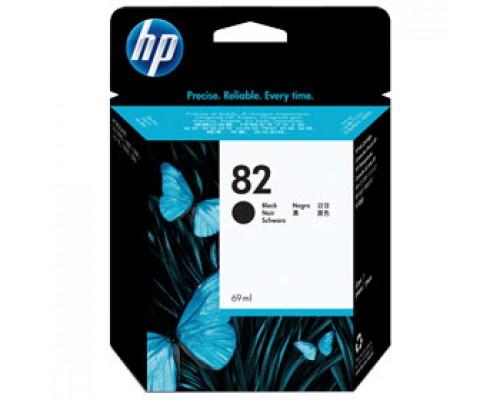 Картридж HP 78 C6578D для DJ970Cxi, цветной