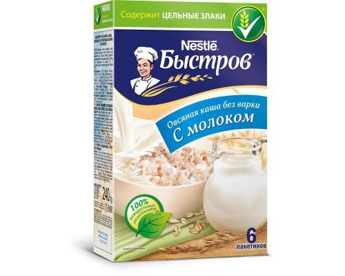 Каша Nestle Быстров овсяная с молоком 6 штук по 40 г