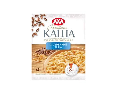 Каша Аха овсяная с семенами льна 20 штук по 40 г