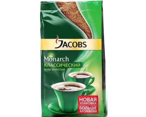 Кофе Jacobs Monarch молотый 430г пакет