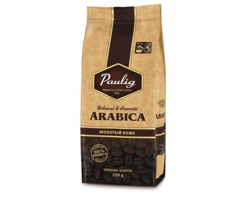 Кофе Paulig Arabica молотый, (250г,вакуумный пакет)