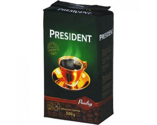 Кофе PAULIG President молотый, 500г, вакуумн. упаковка